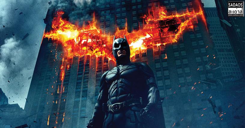 รีวิวหนัง เรื่อง The Dark Knight แบทแมน อัศวินรัตติกาล ปี 2008
